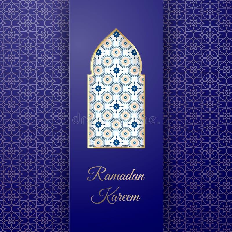 Cumprimento do arabesque do ouro da ilustração do vetor de Ramadan Kareem, ramadã feliz do mês, janela árabe, mesquita da silhuet ilustração stock
