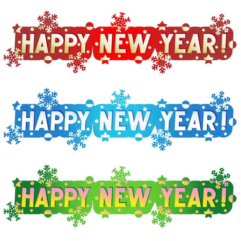 Cumprimento do feriado - ano novo feliz! ilustração stock