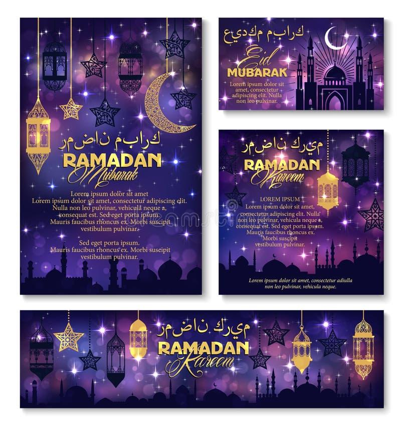 Cumprimento do vetor do feriado de Eid Mubarak Ramadan Kareem ilustração royalty free