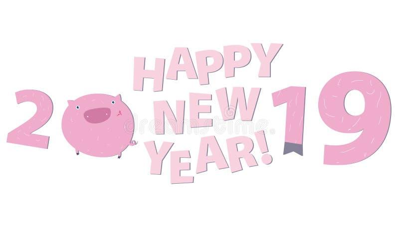 Cumprimento engraçado do ano novo feliz do porco com o projeto de rotulação da cauda-nove do porco isolado no fundo branco ilustração stock