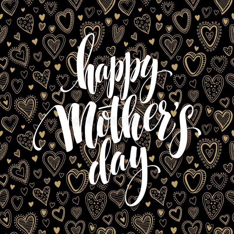 Cumprimento feliz do quadro do dia de mães Projeto da caligrafia e de rotulação Ilustração do vetor ilustração stock