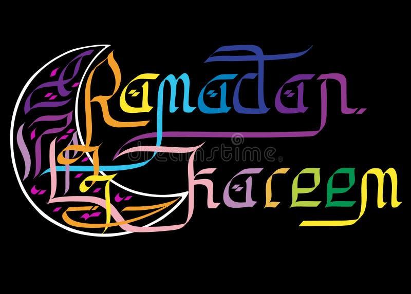Cumprimentos à moda de Ramadan ilustração do vetor