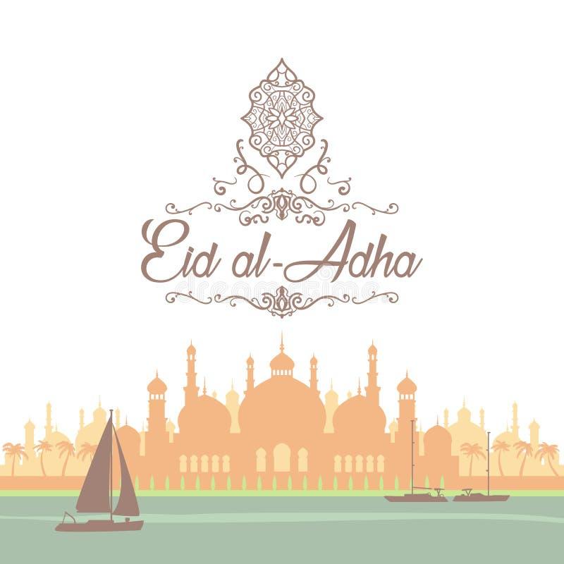 Cumprimentos de Eid no roteiro árabe Um cartão islâmico para Eid ilustração stock