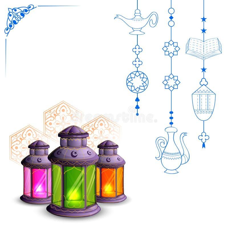 Cumprimentos de Ramadan Kareem Generous Ramadan para o festival religioso Eid do Islã com lâmpada iluminada ilustração royalty free