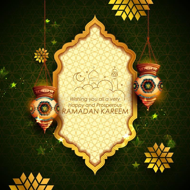 Cumprimentos de Ramadan Kareem Generous Ramadan para o festival religioso Eid do Islã com lâmpada iluminada ilustração stock