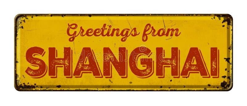 Cumprimentos de Shangh fotos de stock royalty free