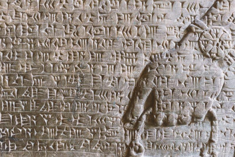 Cunéiforme assyrien antique image stock