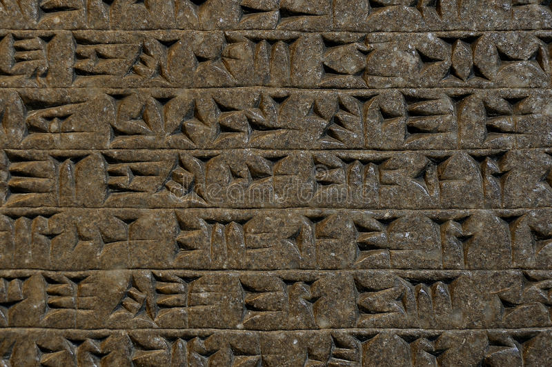 Cuneiform Clay Tablet Writing From Mesopotamia Stock Photo ...