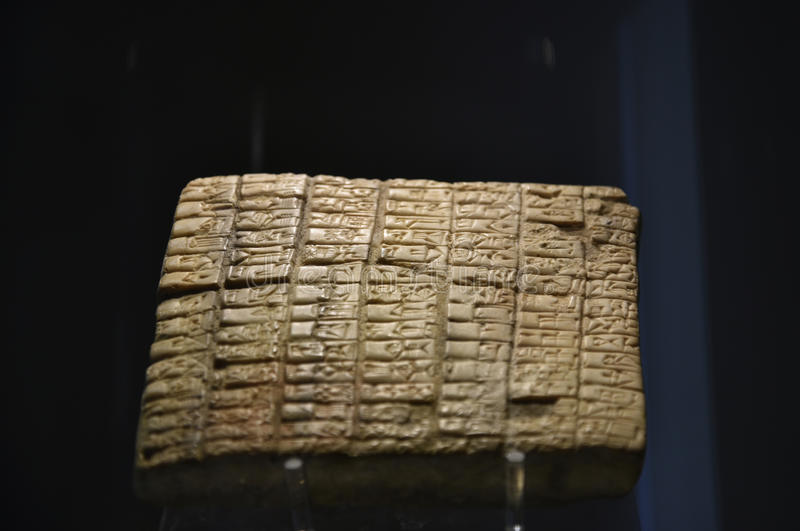 Cuneiform tablet one of the treasures of the Museum of Oriental Arts in Rome Italy royalty free stock photo
