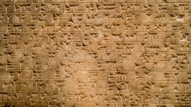 Cuneiform utajnianie fotografia stock