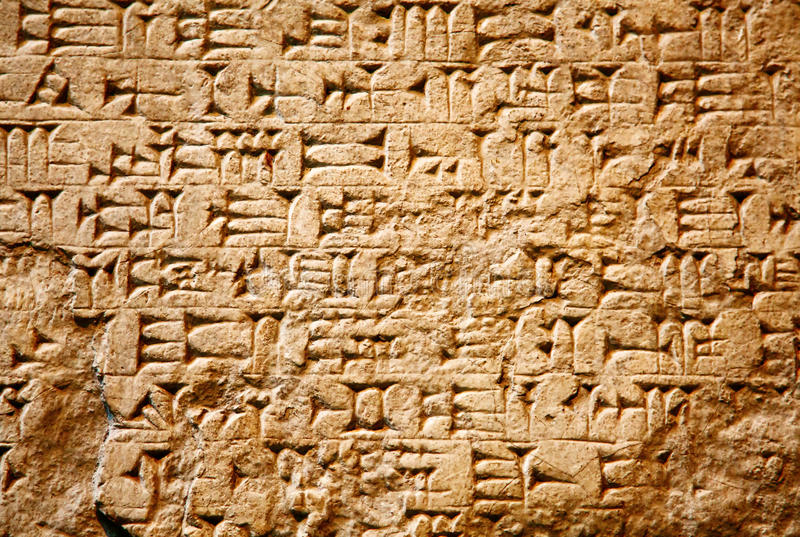 Cuneiform writing. Of the ancient Sumerian or Assyrian civilization in Iraq stock image