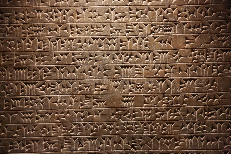 Cuneiform writing. Of the ancient Sumerian or Assyrian stock photography
