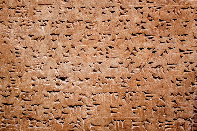 Download Cuneiform Writing Of The Ancient Sumerians Stock Photo - Image of iraq, cult: 12618528
