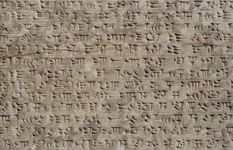 Cuneiform writing of the sumerian cicilization royalty free stock image