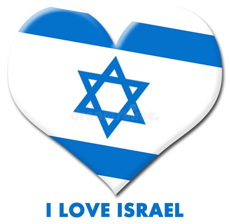 Cuore della bandierina israeliana illustrazione vettoriale