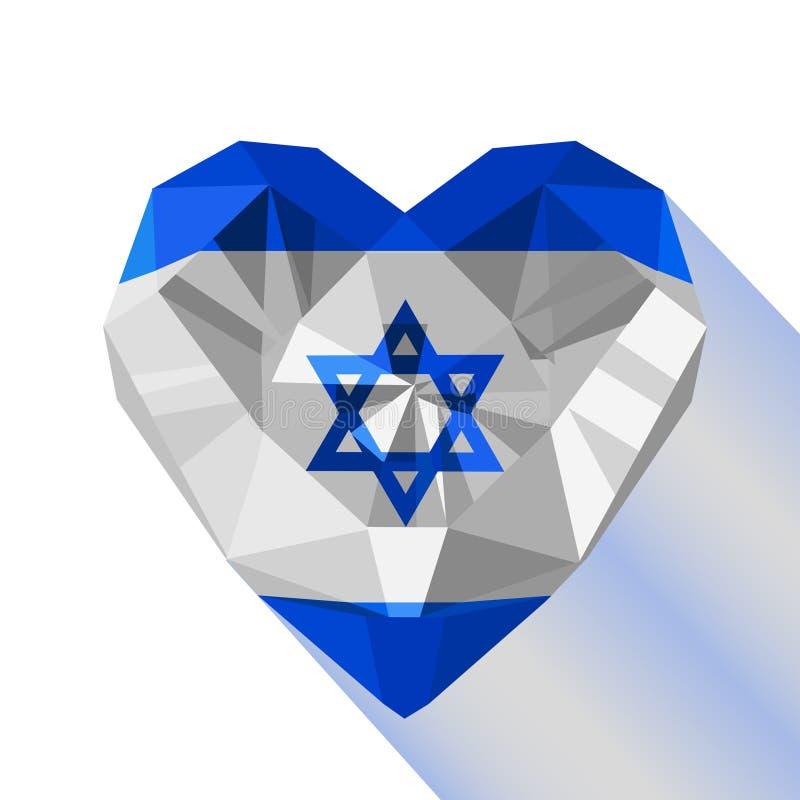 Cuore israeliano dei gioielli di cristallo della gemma con la bandiera dello stato d'Israele illustrazione di stock