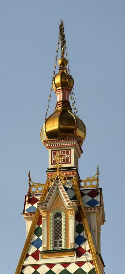 Cupola av kyrkan royaltyfria bilder