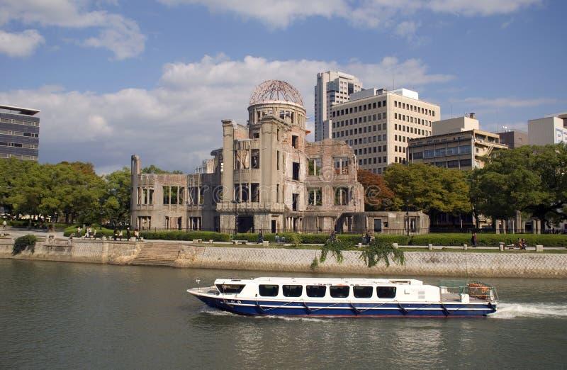 Cupola della bomba atomica, Hiroshima, Giappone immagini stock libere da diritti