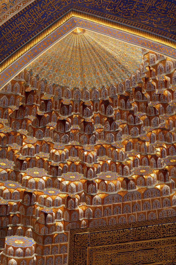 Download Cupola Of Tilya Kori Madrasah Stock Photo - Image: 21931140