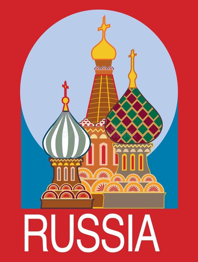 cupolas Russia ilustracji
