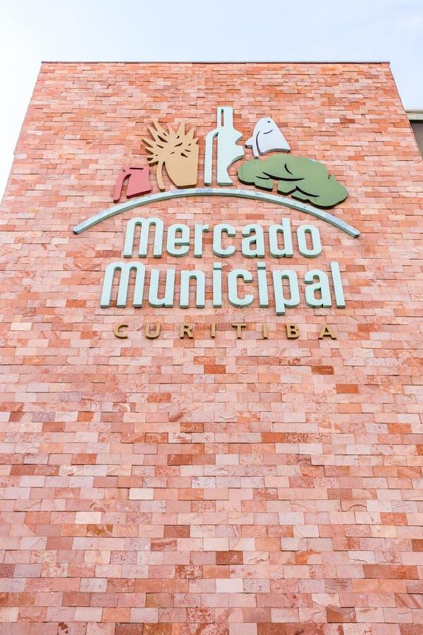 CURITIBA, PARANA/BRAZIL - 28 DECEMBER 2016: Curitiba Gemeentelijke Markt stock afbeelding