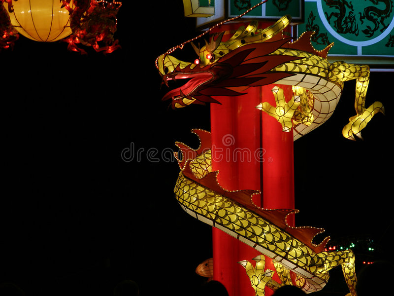 Curling Dragon royalty free stock image