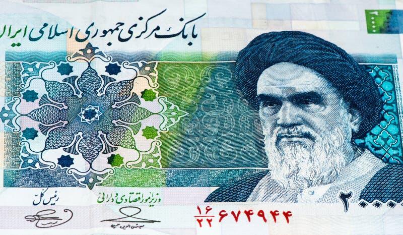 Currancy banknot Azja obraz stock