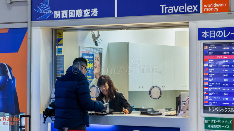 Currency exchange services at Kansai Airport Station stock image