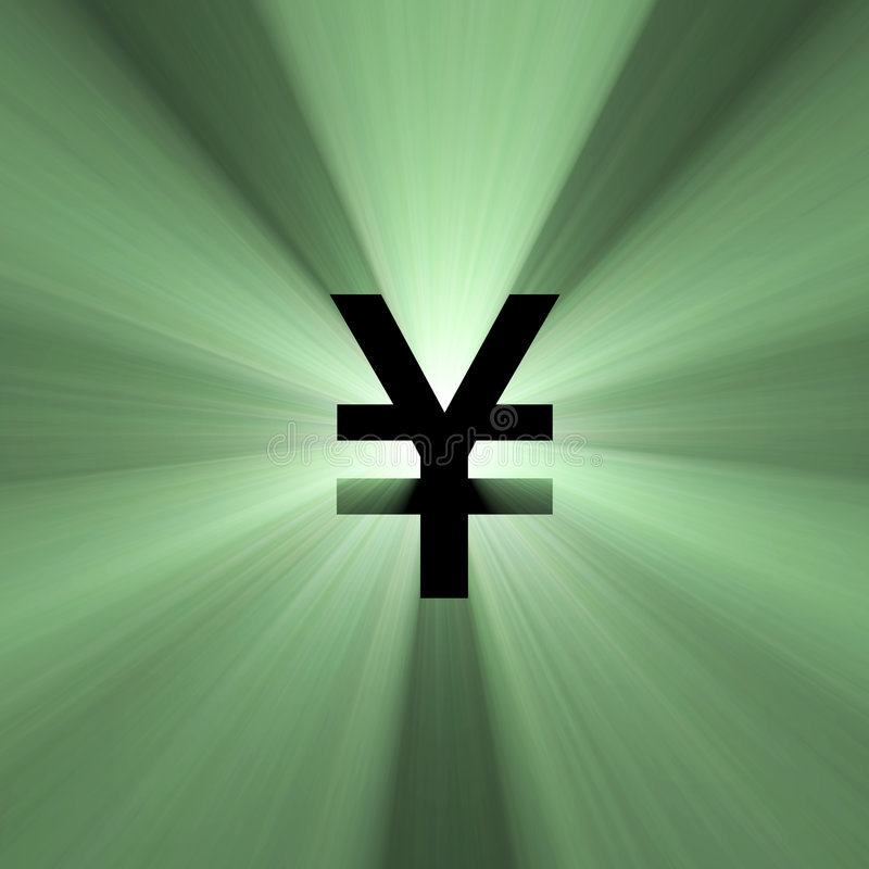 Currency sign Yen money flare royalty free illustration