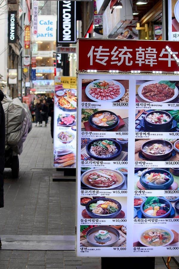 Curso, alimento de Seoul da cidade de Coreia imagem de stock