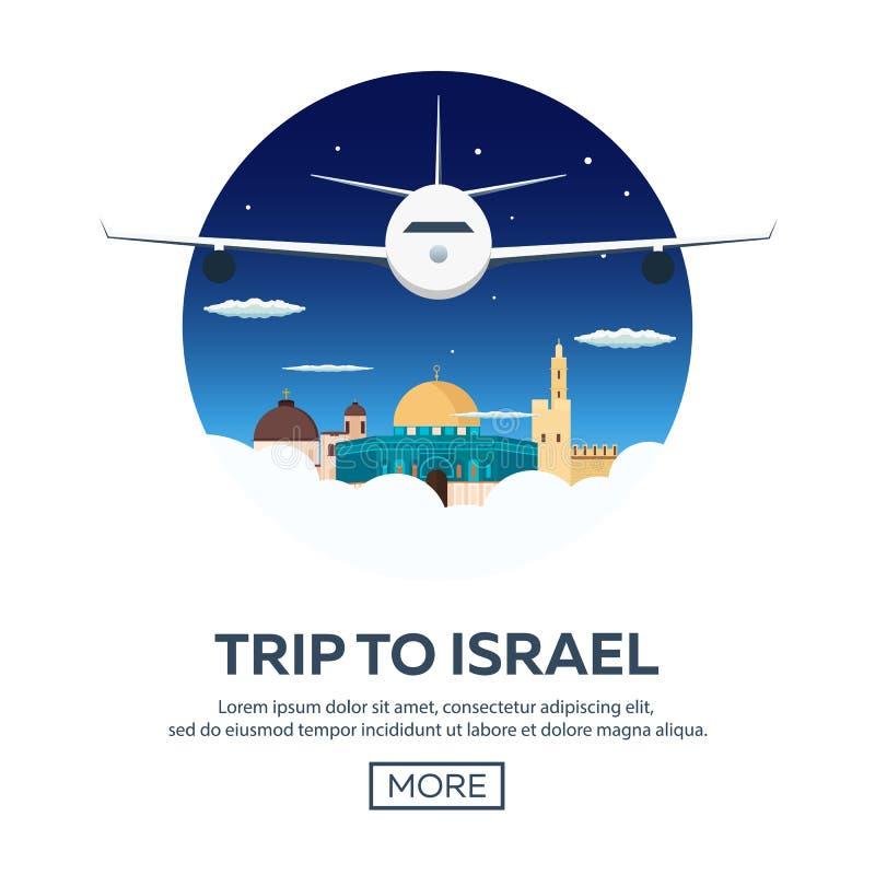 Curso a Israel, skyline do cartaz do Jerusalém Parede lamentando Ilustração do vetor ilustração do vetor