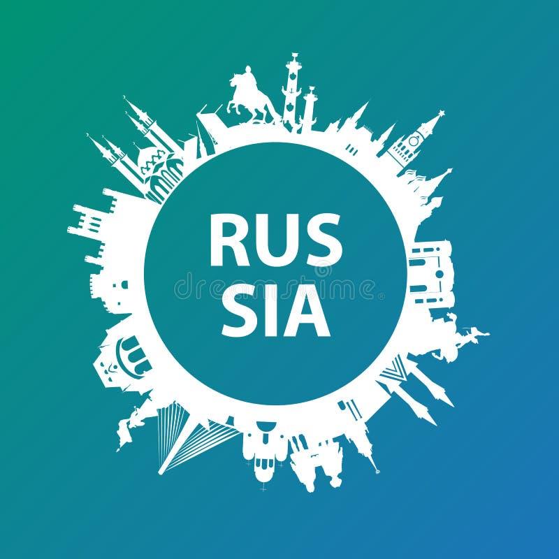 Curso moderno do conceito a Rússia Lugares famosos de Rússia Marcos de Moscou, St Petersburg, Ufa, Vladivostok, Kaliningrad, Ekat ilustração royalty free