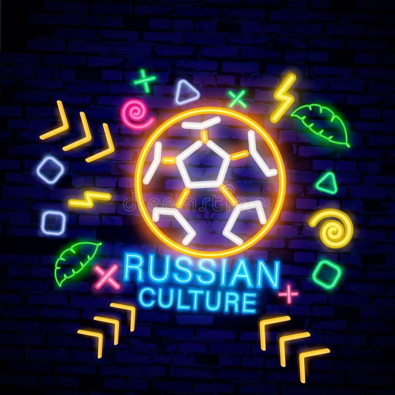 Curso a Rússia Boa vinda a Rússia projete o molde, logotipo de néon do estilo, quadro indicador brilhante da noite, banne claro W foto de stock royalty free
