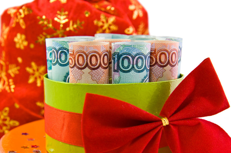 The curtailed russian money in a gift box