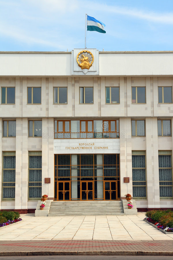 Curultay building in Ufa royalty free stock images