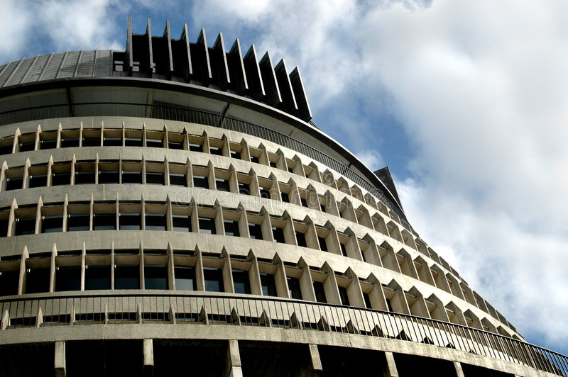 Curved Building royalty free stock photo