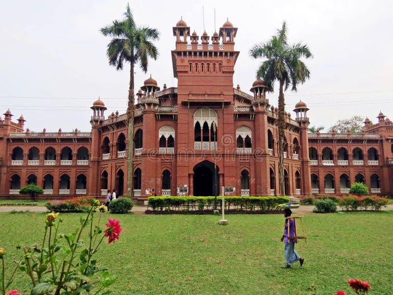 Curzon korridor, fakultet av vetenskap, universitet av Dhaka, Bangladesh royaltyfri fotografi