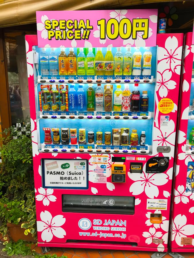 Cheap japanese vending machine with drinks in Tokyo, Kyoto, Osaka royalty free stock photography