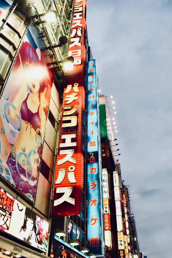 Special cartoon Billboards on the building of Tokyo city, Japan. Cute cartoon Billboards on the building of Tokyo city, Japan royalty free stock image