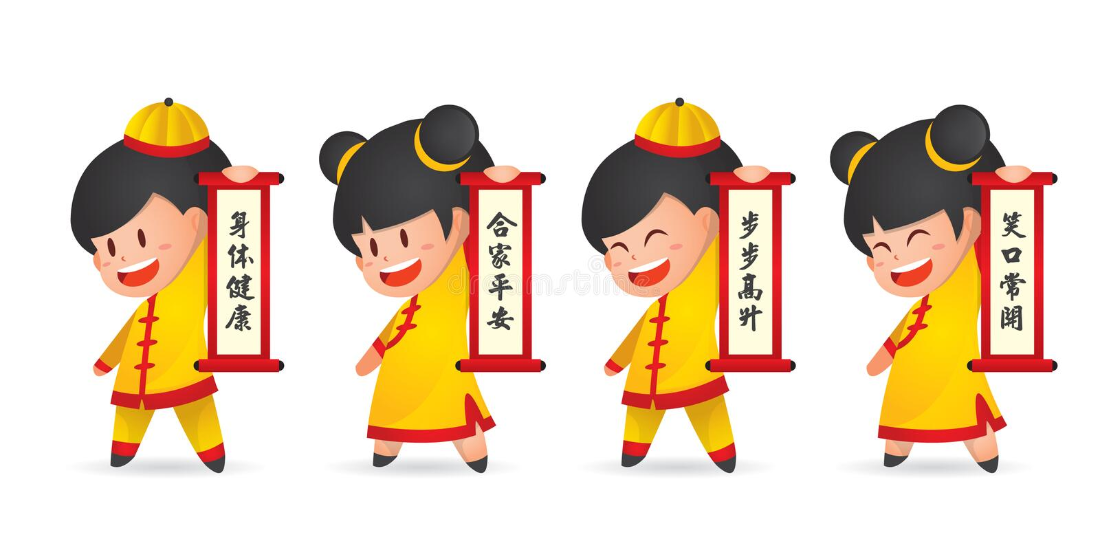 Cute cartoon Chinese New Year boy and girl holding the chinese scroll in flat vector illustration. Caption: wish you have a prosperity, good fortune, wonderful stock illustration
