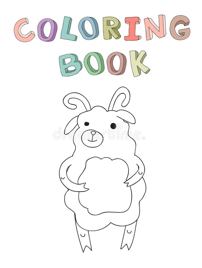 Cute cartoon lamb character, contour vector illustration for coloring book in simple style. royalty free illustration
