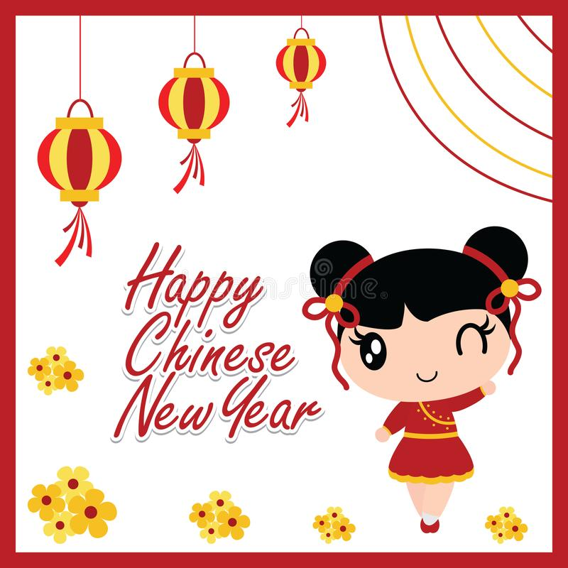 Cute Chinese Girl Is Happy Behind Red Lanterns Cartoon Illustration For New Year Card Design Postcard And Wallpaper
