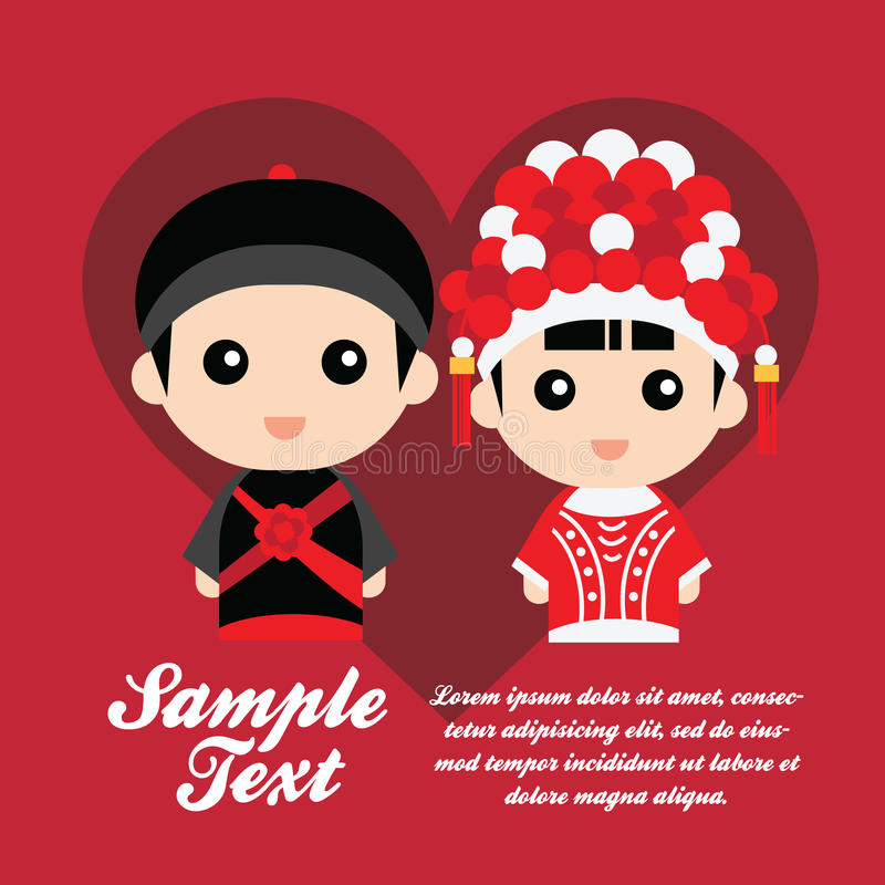 Cute couple in traditional Chinese wedding costume stock illustration