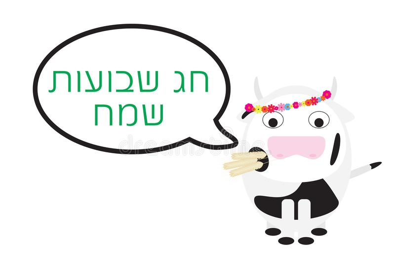 Shavuot jewish holiday greeting cow vector illustration and hebrew download shavuot jewish holiday greeting cow vector illustration and hebrew greeting on white background stock m4hsunfo Image collections
