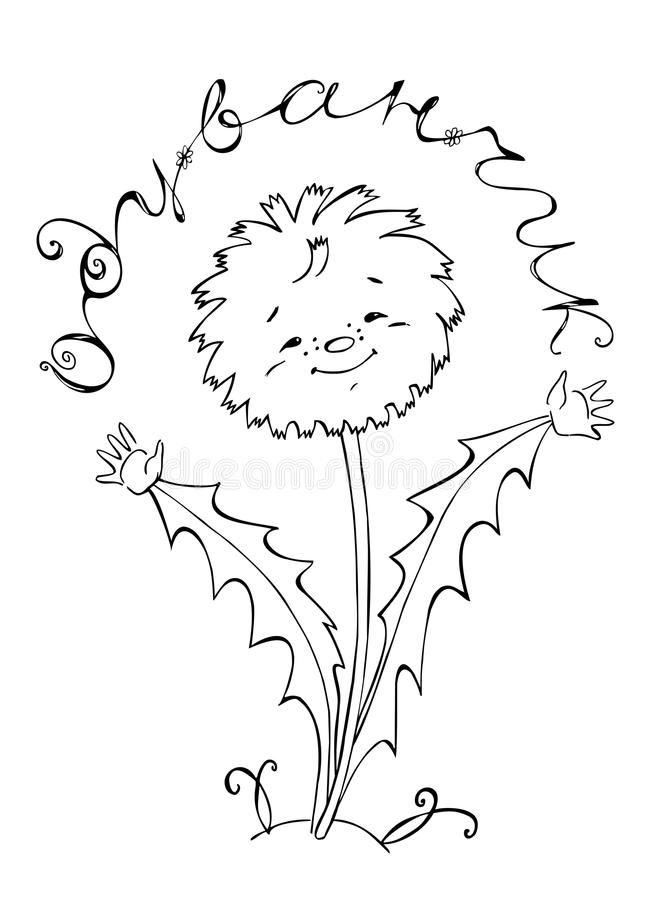 Cute dandelion with russian lettering `Dandelion`. Hand drawn vector illustration. Black and white card royalty free illustration