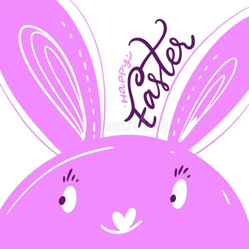 Cute easter bunny vector illustration, hand drawn face of bunny. Greeting card with Happy Easter writing. Ears and tiny muzzle vector illustration