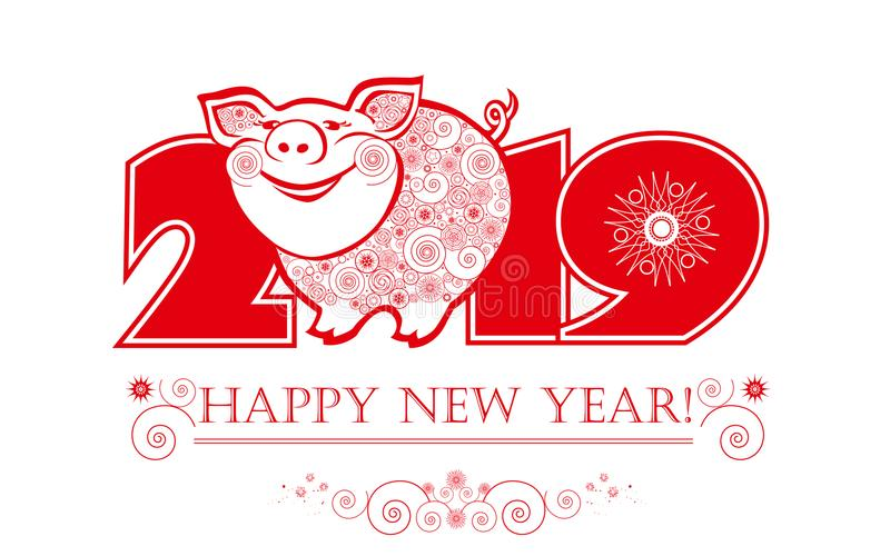 Cute funny pig on white background 2 stock photo