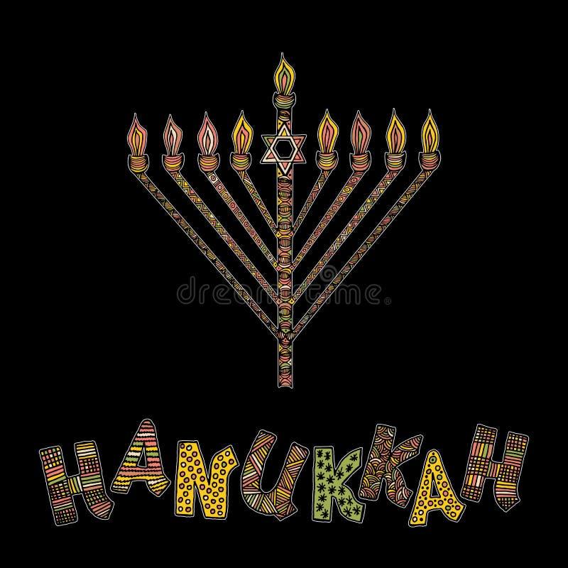 Cute Hanukkah greeting card, invitation. With hand drawn menorah -candelabra and lettering, vector illustration background vector illustration