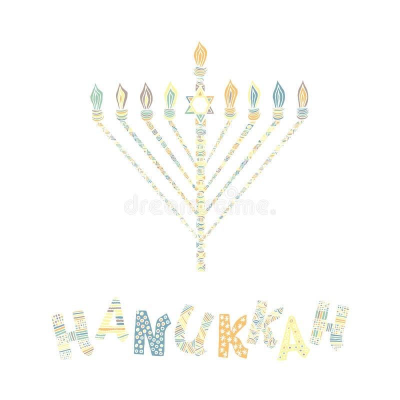Cute Hanukkah greeting card, invitation. With hand drawn menorah -candelabra and lettering, vector illustration background stock illustration