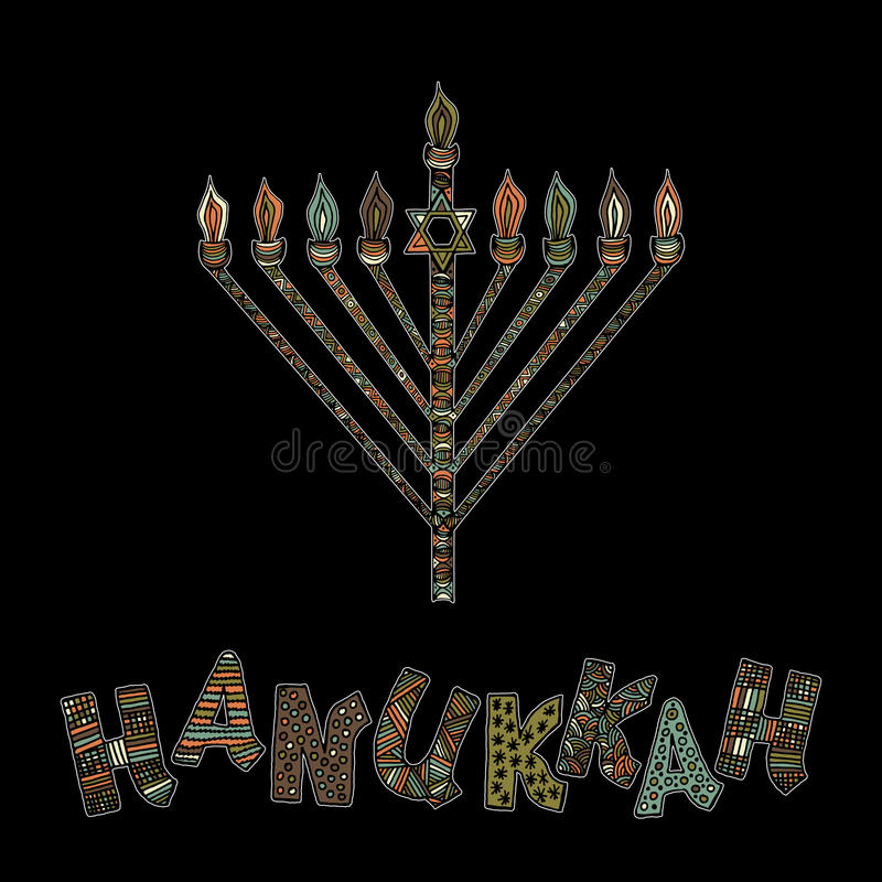 Cute Hanukkah greeting card, invitation. With hand drawn menorah -candelabra and lettering, vector illustration background royalty free illustration